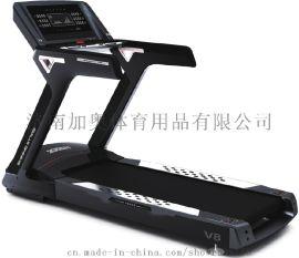 正星商務跑步機V8山東省總經銷