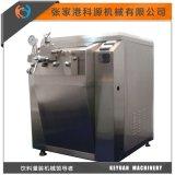 科源机械GJB系列高压均质机