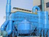 BMD型布袋除尘器鸿铭专业生产
