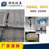 深圳LUGB型锅炉流量计,深圳分体式流量计,深圳锅炉涡街流量计