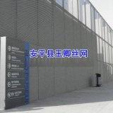 市场上最流行的一款工程幕墙铝板网,菱形钢板网,装饰网