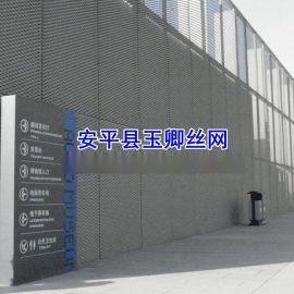 市場上最流行的一款工程幕牆鋁板網,菱形鋼板網,裝飾網