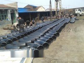 推制無縫碳鋼彎頭 10MoWVNb高壓合金鋼彎頭