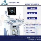 可视人流系统 宫腔手术监视仪 超导无痛人流系统