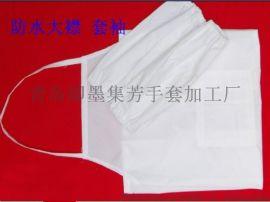 防水围裙集芳牌JN-2型(订做)