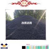 改质沥青道路可用固体煤焦油沥青粉