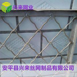 防盜網材料 防盜網價格 焊接網報價