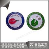 深圳金属徽章制作厂家 价廉物美 品质有保证