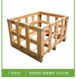 框架木箱 大型机械设备外包装箱