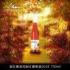 南非葡珞帝甜紅葡萄酒 2016 F-03000008