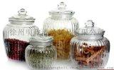 玻璃罐生产厂家 玻璃罐
