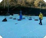 厂家热销现货冰雪游乐设备、雪地旋转飞碟、户外游乐设备