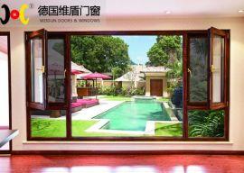 北京維盾門窗廠家直銷維盾斷橋鋁66系列三層中空門窗 性能提高百分之三十的新型門窗
