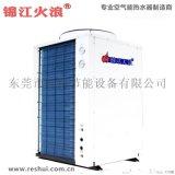 四川成都空氣能熱泵熱水器生產廠家直銷