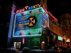 芜湖亮化公司/led楼体亮化效果设计/外立面亮化公司