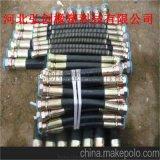 高压橡胶管/缠绕高压橡胶管/编织高压胶管