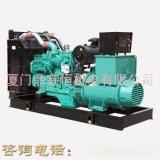 重庆康明斯200KW开架型柴油发电机组