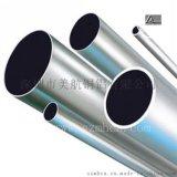美航铜铝专业生产铝辊轴铝合金