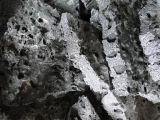 低碳铬铁 25