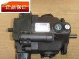 台湾油昇YEOSHE柱塞泵V15A4R10X