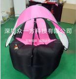 深圳工廠批發新款帶遮陽傘充氣睡袋戶外可折疊充氣沙發滌綸充氣牀