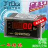 JY-42XPF智慧型功率因數表頻率表炯陽電氣輸出