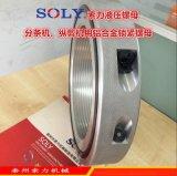 铝合金液压螺母-泰州索力机械