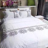 宾馆酒店床上用品四件套 纯棉提花床单被套