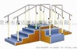 康复器材,训练用阶梯(三向)