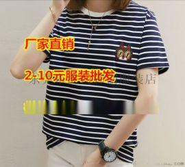韩版T恤宽松大版女装短袖纯棉T恤女装上衣时尚t恤