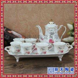 歐式茶具套裝家用下午茶茶具陶瓷咖啡杯套裝英式茶杯結婚送禮