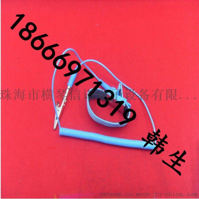 防静电手腕带/PVC有线防静电手环/静电环