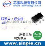 宝司芯微QC3.0快充协议识别芯片PS9115