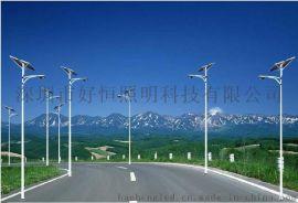 中山好恒照明3米5米6米8米太阳能路灯户外灯庭院灯新农村led高杆灯家用