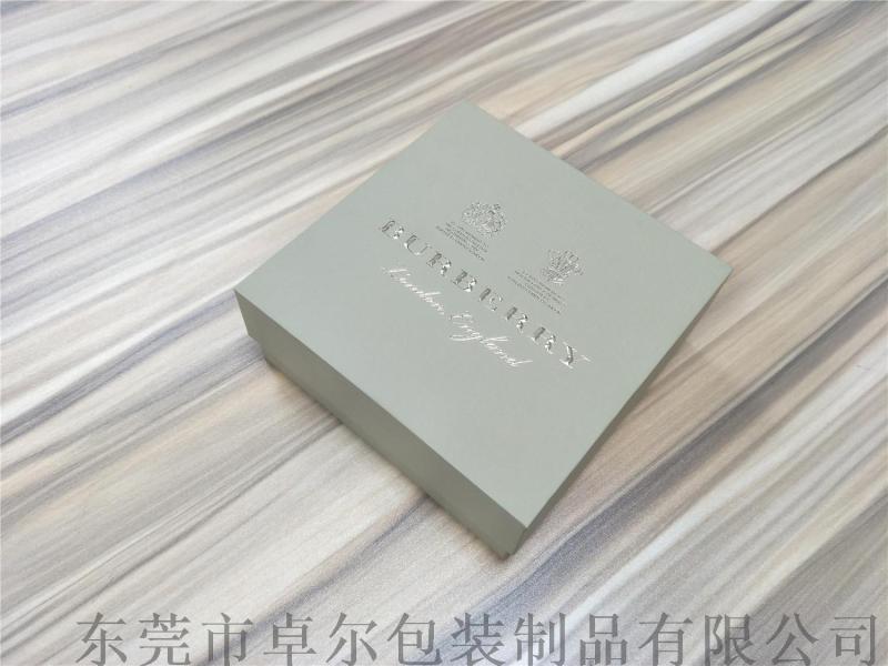 皮带盒礼品盒包装盒牛皮纸盒