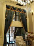 重庆升降开合帘 重庆电动升降开合窗帘 生产升降窗帘厂家