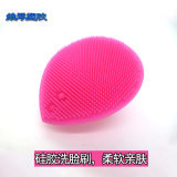 粉紅色硅膠洗臉器 手動柔軟清潔洗臉刷 懶人必備