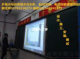 日立HCP-K29多媒体教学短焦投影机