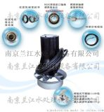 厌氧池潜水搅拌机QJB2.2-1800-42P