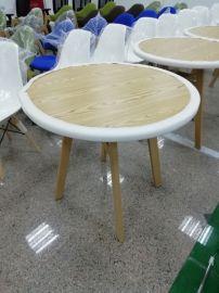洽談桌洽談桌椅組合會談桌