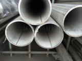 聊城现货不锈钢管,DN50常规用管,家装304玫瑰金不锈钢管