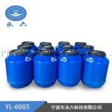 YL-6005丙烯酸油性压敏胶胶水 海绵复合