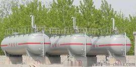 供应 山东上市公司菏锅牌 液化气储罐 5立方至200立方液化石油气储罐