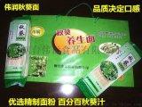 山东面食特产秋葵新鲜手工面袋装面条压面条秋葵脆片包邮特产礼盒