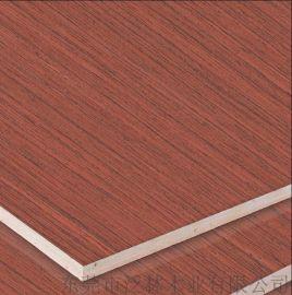泛林 電腦桌板材 科技紅檀木皮飾面板 可來樣定制加工
