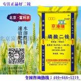 优质磷酸二铵 64% DAP