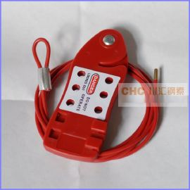 魚形經濟型鋼纜繩鎖,工業鋼纜繩安全鎖具