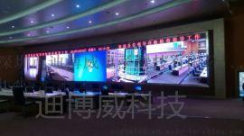 深圳迪博威室内LED1全彩屏