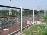 内蒙古迅方铁路护栏网生产厂家