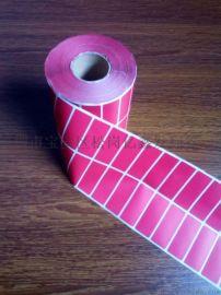 定做彩色銅板標籤 PET不幹膠 PVC合成紙 條碼打印紙 彩色銅板標籤